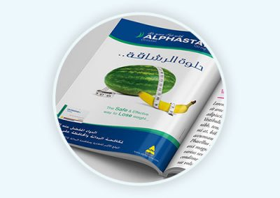 Alphastat Magazine Ad