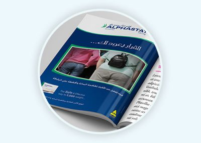 Alphastat Magazine Ad